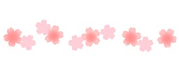桜ライン1